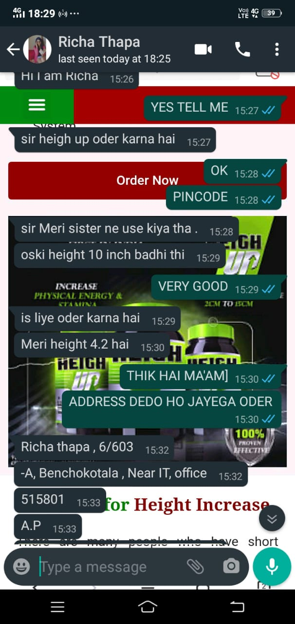 WhatsApp-Image-2020-08-16-at-2.03.25-PM-1